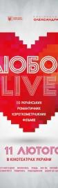 ������. Live