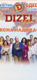 DIZEL Show по-одесски.Новая программа