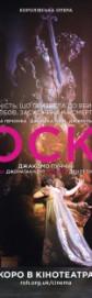 Лондонская королевская опера в кино: Тоска