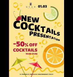 New cocktails presentation в Шкафу 1/03