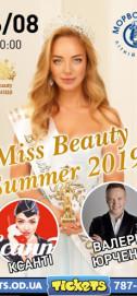 Конкурс красоты «Miss Beauty Summer 2019»