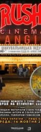 Rush: Cinema Strangiato 2019