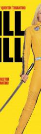 Убить Билла: часть 1 (на языке оригинала)
