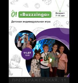 Индивидуальная развлекательная игра «Buzzinga»